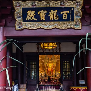 2018-11-18 - Doorkijkje de tempel in<br/>Buddha Tooth Relic Temple and mu - Singapore - Singapore<br/>Canon EOS 5D Mark III - 54 mm - f/5.6, 0.01 sec, ISO 1600